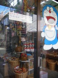 Las chuches japonesas DIY (hágalo usted mismo). Chuchelandia el blog de las chuches y golosinas