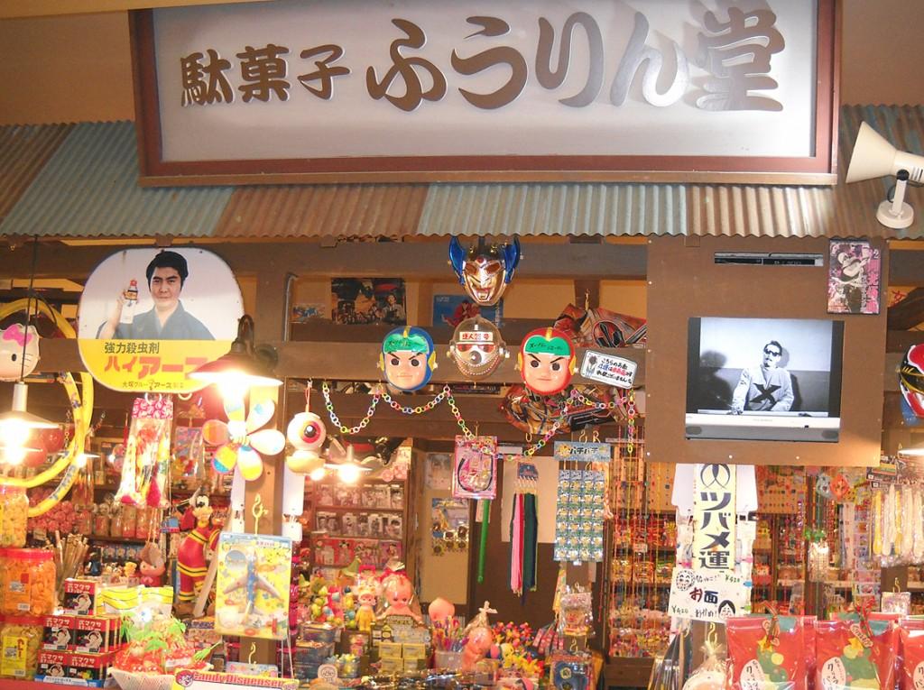 Dagashiya japon Chuchelandia, el blog de las chuches y golosinas