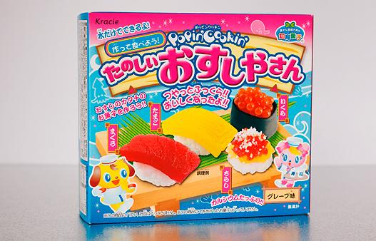 Chuches japonesas DIY (hágalo usted mismo) Popin Cookin sushi chuchelandia punto es