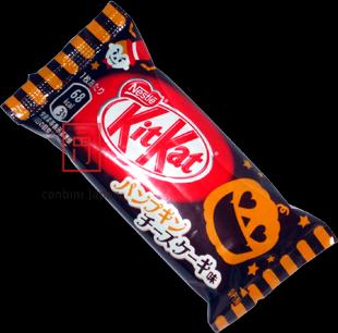 Kit Kat sabores del Japón Chuchelandia, el blog de las chuches y golosinas