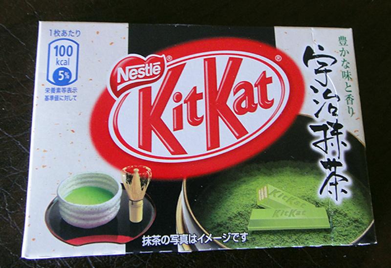 Kit Kat sabores del Japón_japon_Chuchelandia, el blog de las chuches y golosinas