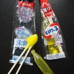 Chuches japonesas DIY (hágalo usted mismo)