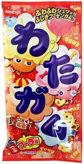 Meiji Wata Gum Cola japon Chuchelandia, blog de las chuches y golosinas