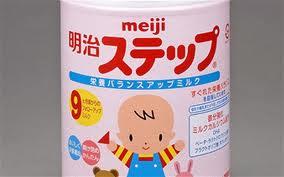 Meiji leche infantil japon Chuchelandia, blog de las chuches y golosinas