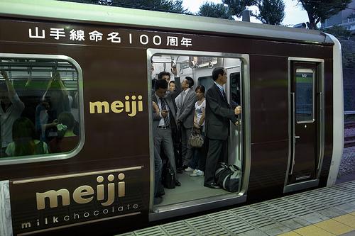 Meiji metro japon Chuchelandia, blog de las chuches y golosinas