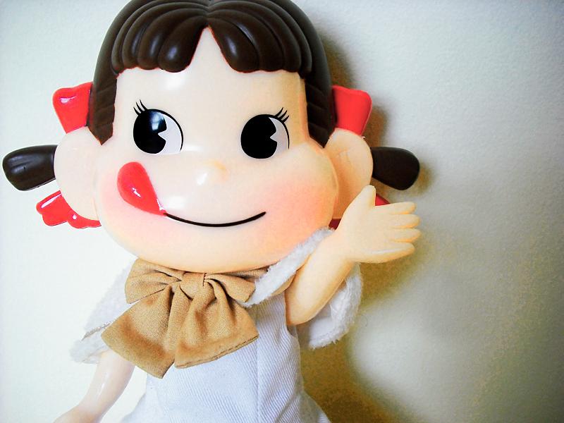 Peko chan fujiya Chuchelandia, el blog de las chuches y golosinas
