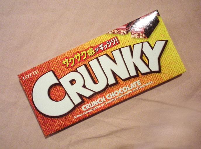crunky lotte japon Chuchelandia, el blog de las chuches y golosinas