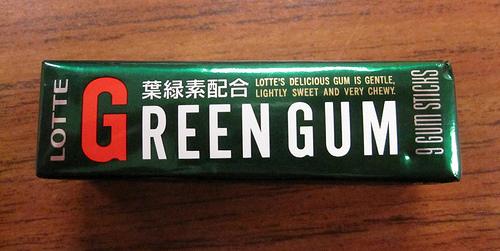 green gum lotte japon Chuchelandia, el blog de las chuches y golosinas