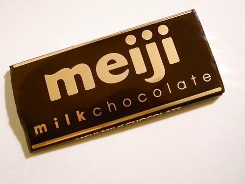 meiji chocolate japon Chuchelandia, blog de las chuches y golosinas